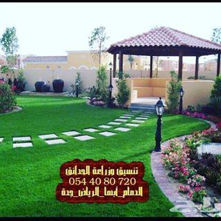 تنسيق حدائق السعودية Aljorigardens Instagram Photos And Videos In 2020 Instagram Golf Courses Instagram Photo