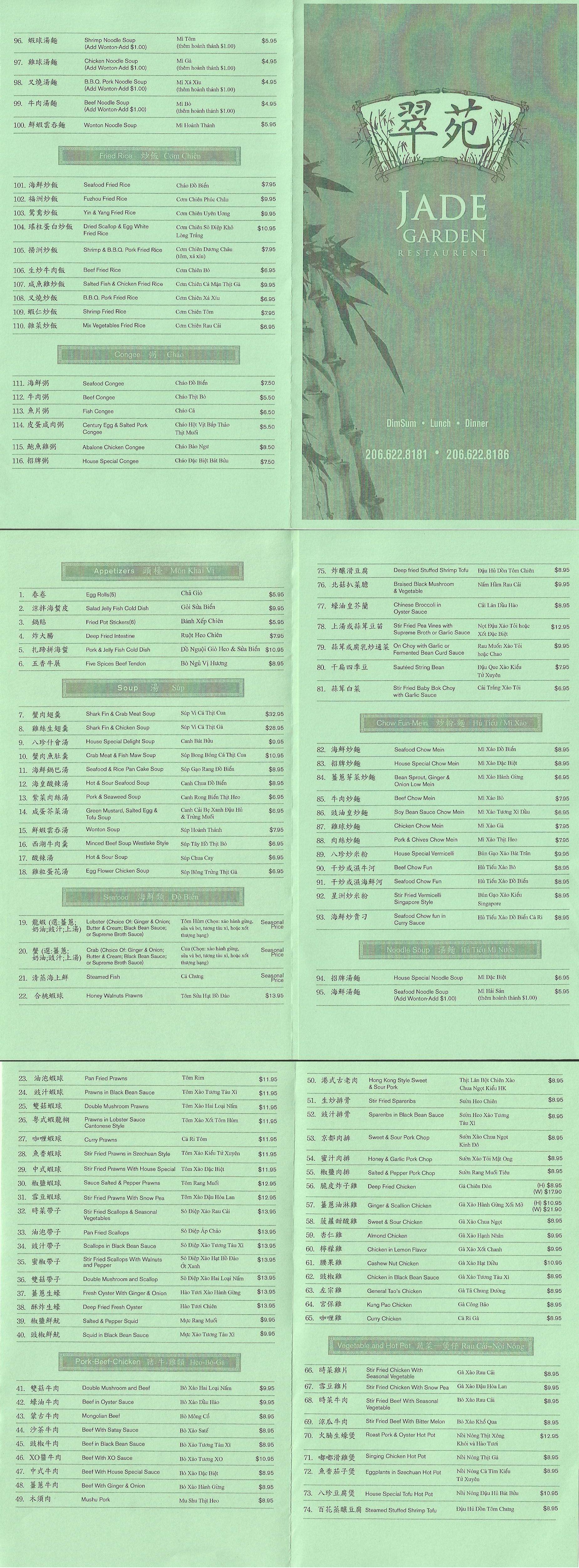Jade Garden Restaurant (click menu to zoom in