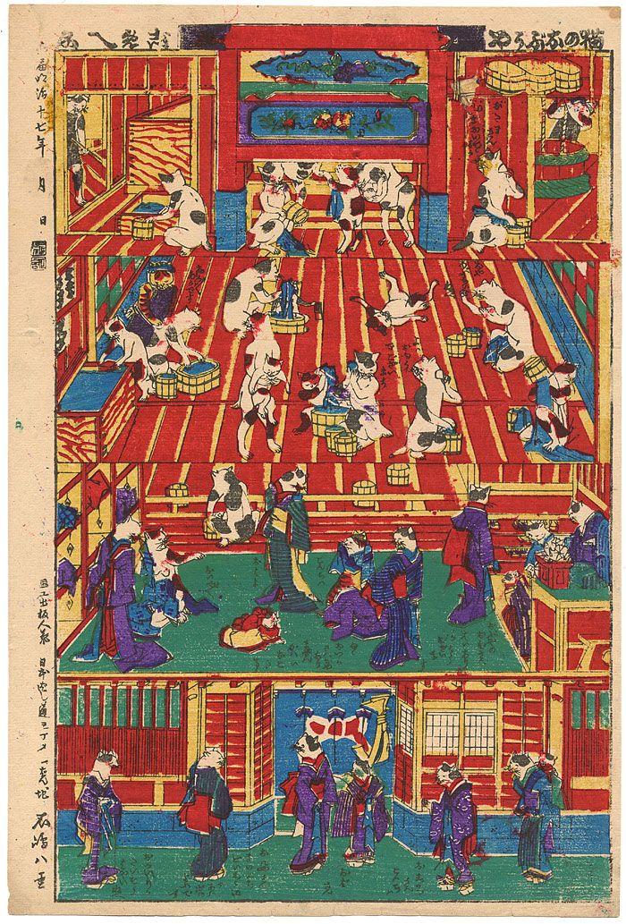 """""""The Cats' Bathhouse"""" by Utagawa Yoshifuji (Japanese Ukiyo-e Printmaker, ca.1828 -1887)"""