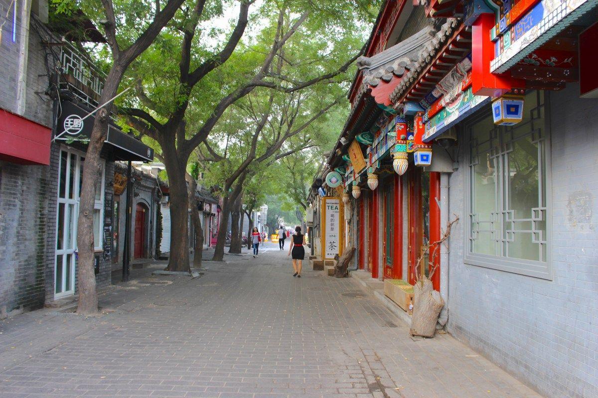 Картинки по запросу hutong beijing site:pinterest.com