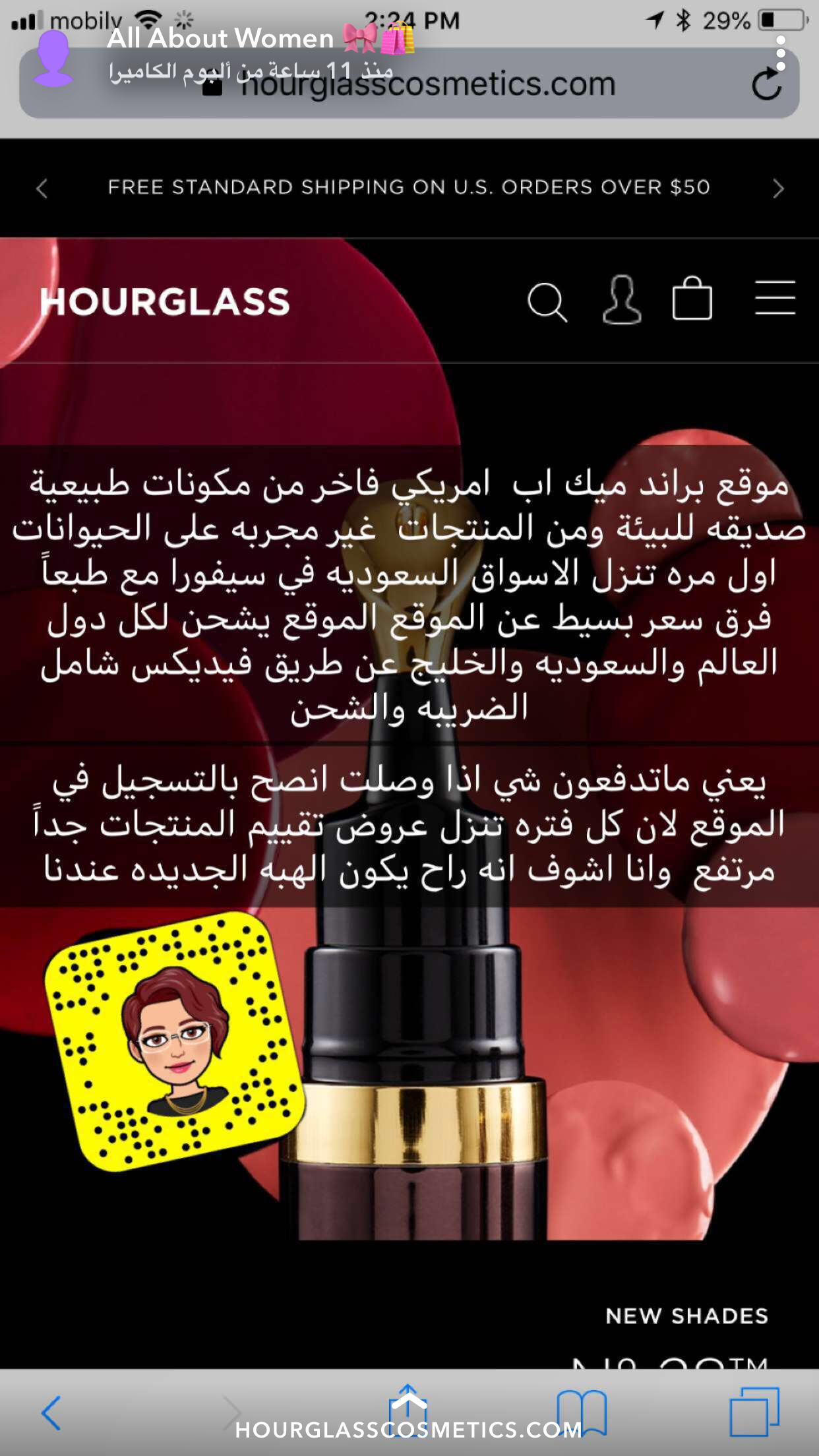 Pin by arwa on مواقع Shopping websites, Online shopping