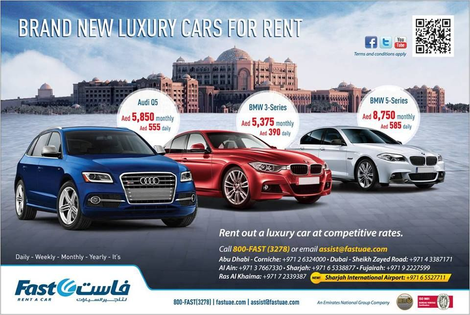 Rent Out A Luxury Car For A Fair Price Only At Fast Rent A Car New Luxury Cars Luxury Cars Car Rental