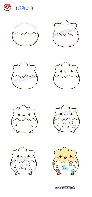 Pokemon画一组神奇宝贝 波克比来自 At 基质的菊长大人