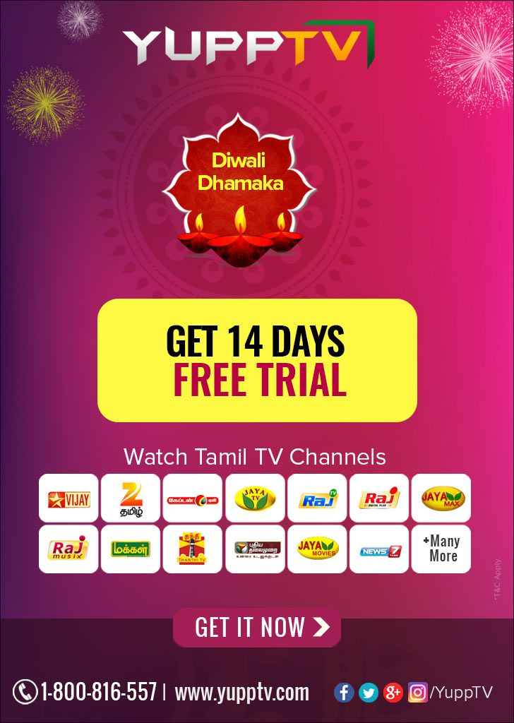 YuppTV offering the 14 days free trail offer for Malaysia