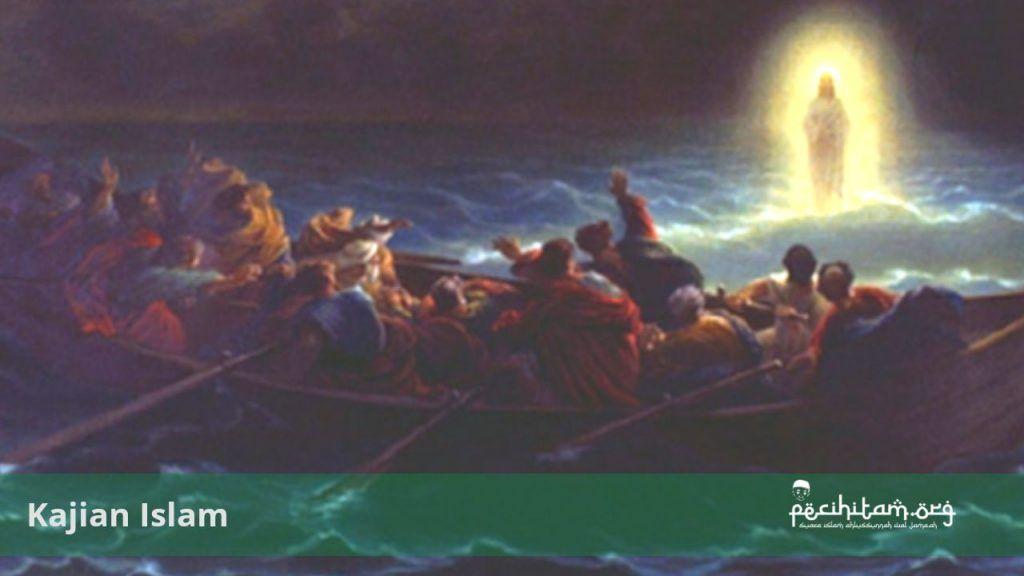 Khawariqul Adah Fenomena Di Luar Nalar Apakah Suatu Kemuliaan Atau Istidraj Asing Iman Membaca