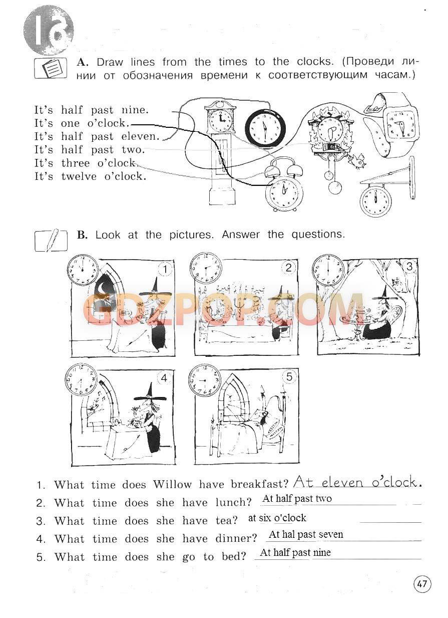 Решебник история 8 рабочая тетрадь всеобщая история лебедева ревякина