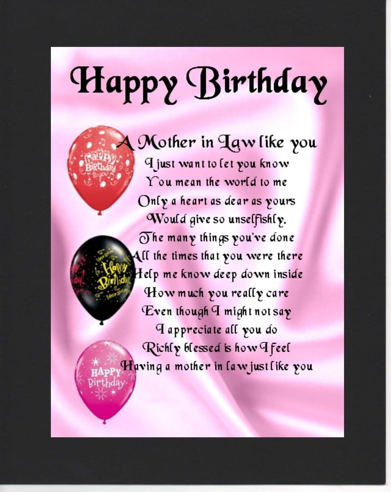 Personalised Mounted Mother in Law Poem Birthday Various