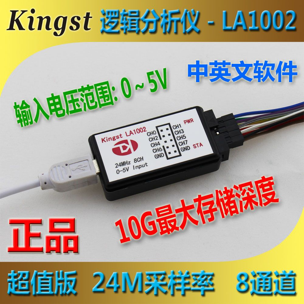 Circuit Breaker Finders Wrie Line Cable Logic Analyzer 24m 8 Channel With Buffer Support 1 1 16 Tools Logic Usb
