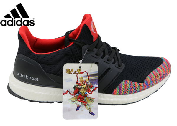 new concept 925e3 eed46 Men s Adidas Ultra Boost Running Shoes Black Red,Adidas-Ultra Boost Shoes  Sale