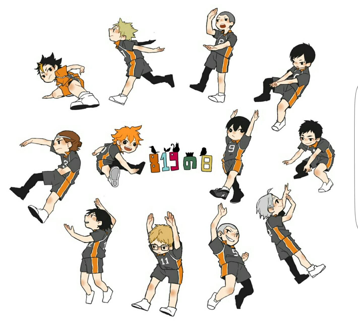 A Haikyuu Fanfic A Normal Girl With A Big Passion For Volleyball Fanfiction Fanfiction Amreading Books Wattpad Haikyuu Tsundere Readers