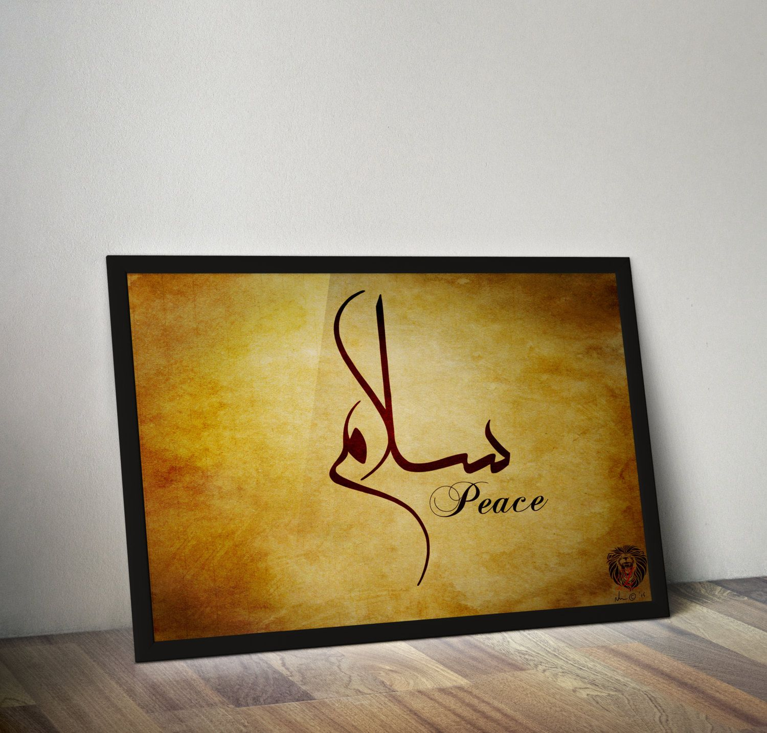 Salam Peace Wall Art Arabic Home Decor Calligraphy wall art Bedroom ...
