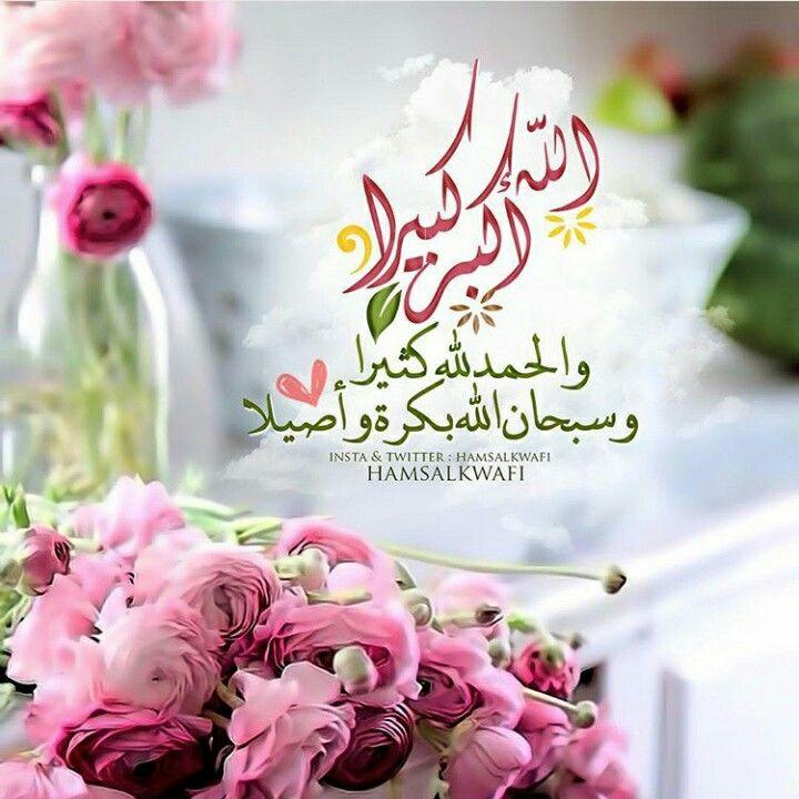 Pin By Marya Parwani On Duaa Ramadan Greetings Eid Cards Eid Quotes