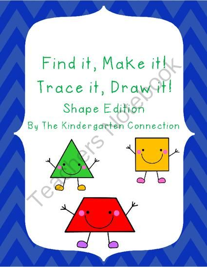 Find it, Make it, Trace it, Draw it! Shape Edition  from The Kindergarten Connection on TeachersNotebook.com -  (19 pages)  - Shape identification, math centers
