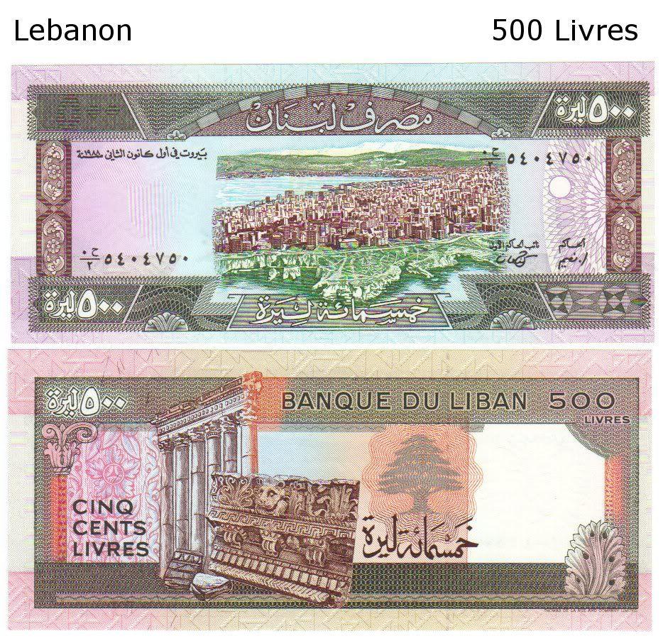 Old 500 lbp   Lebanon   Folding money, Money, Coins