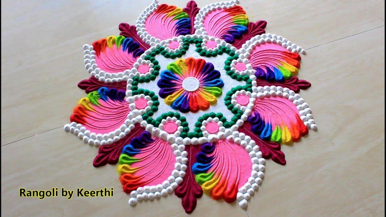 Multicolour New year rangoli designs 2020 l sankranthi