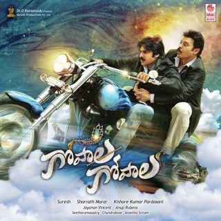 Arijit singh salamat sarbjit hindi movie single songs download arijit singh salamat sarbjit hindi movie single songs download arijit singh salamat mp3 song download ccuart Gallery