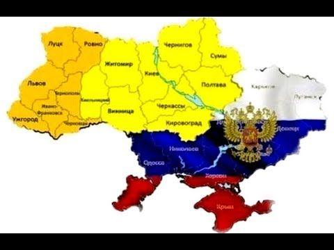 Resultado de imagem para Украина делится на три части