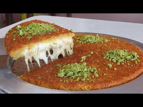 Kenaffah knafa recipy that is too sweet halal cooking cuisine forumfinder Gallery