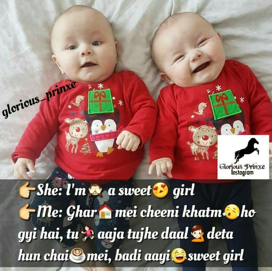 Hahaha Funny Baby Quotes Cute Funny Quotes Cute Baby Quotes