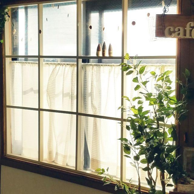カフェ気分でオシャレに目隠し Hiromiさんの窓枠diy 窓枠diy 窓枠