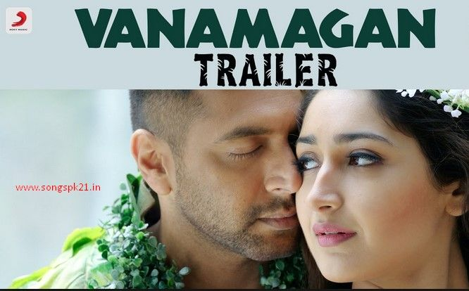 Vanamagan Tamil Movie Mp3 Song Free Download Jayam Ravi Indian