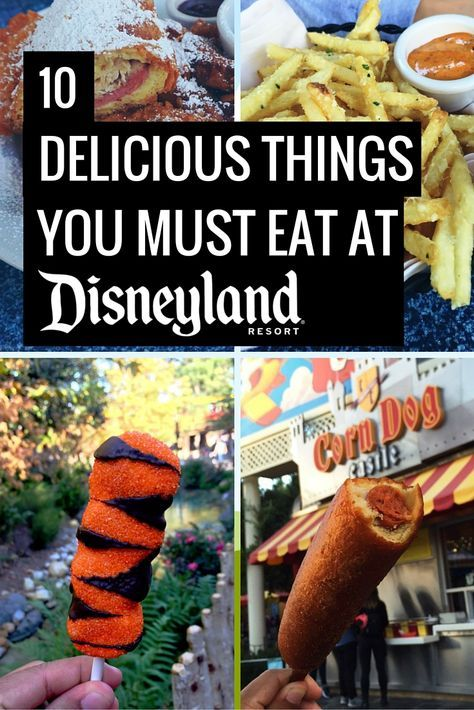 16 Delicious Food and Drinks from Disneyland & California Adventure #disneylandfood