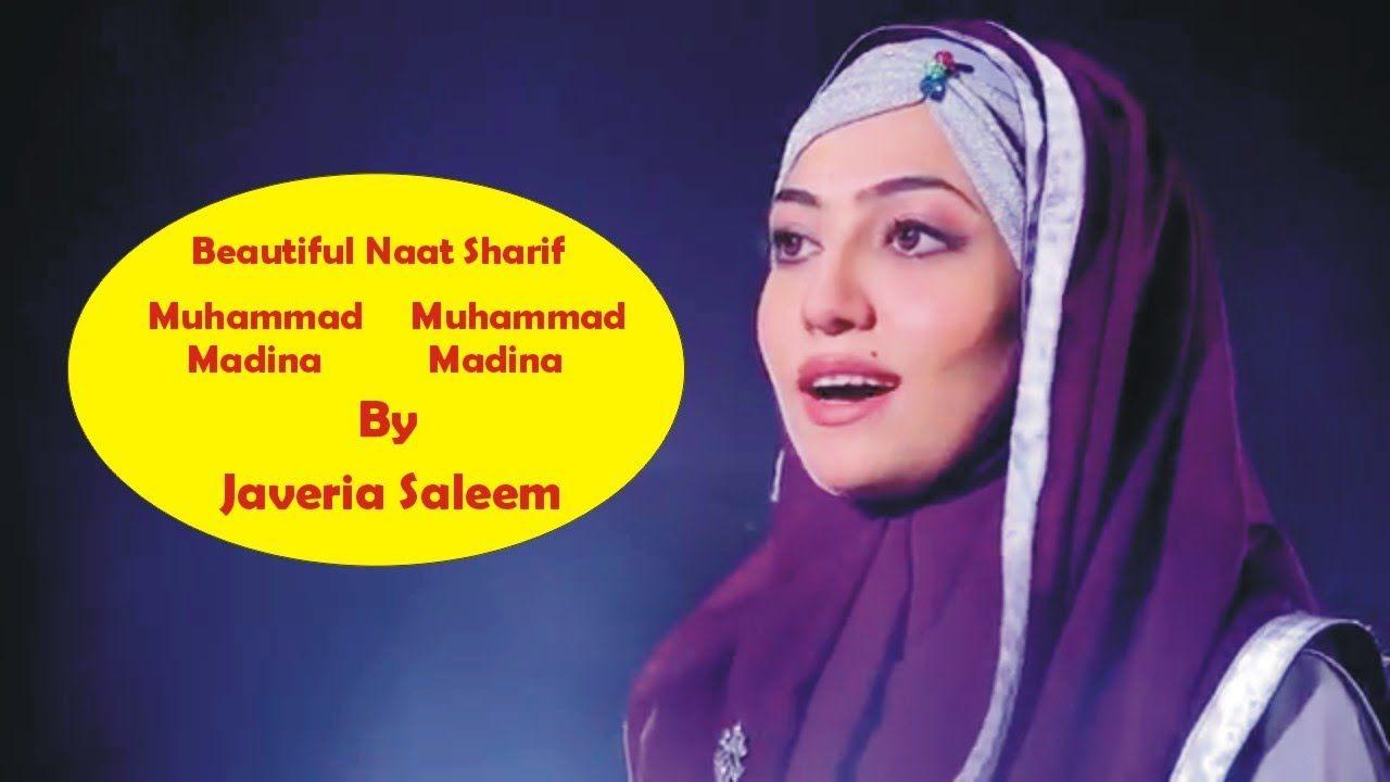 Pin on Islamic Media