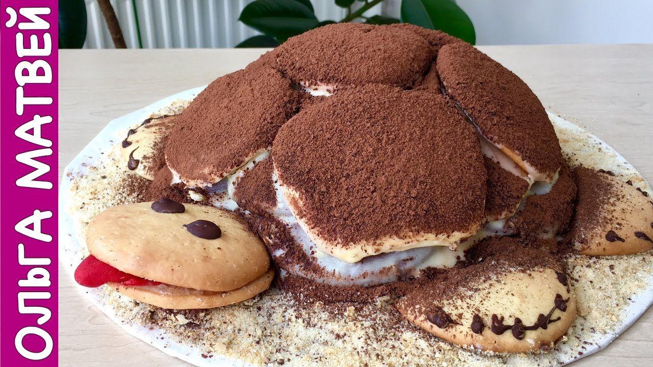 поздравить торт черепаха самый простой рецепт с фото коем случае следует