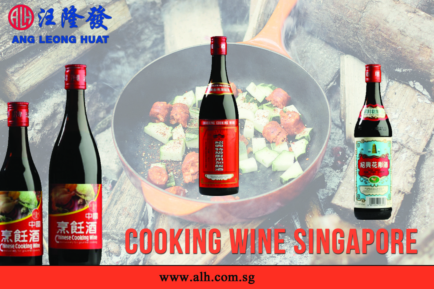 Branded Cooking Wine Singapore For Sale Online Alh Cooking Wine Wine Brands Cooking