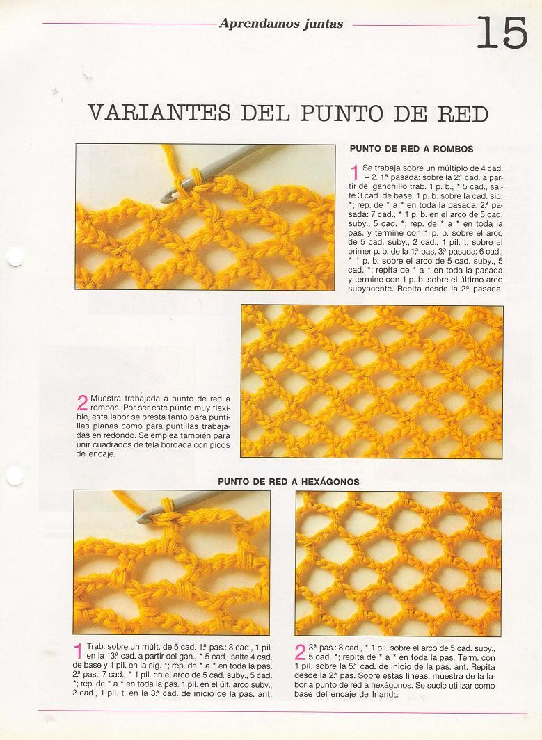 patrones asgaya: puntos de red crochet | CROCHET - Técnica ...