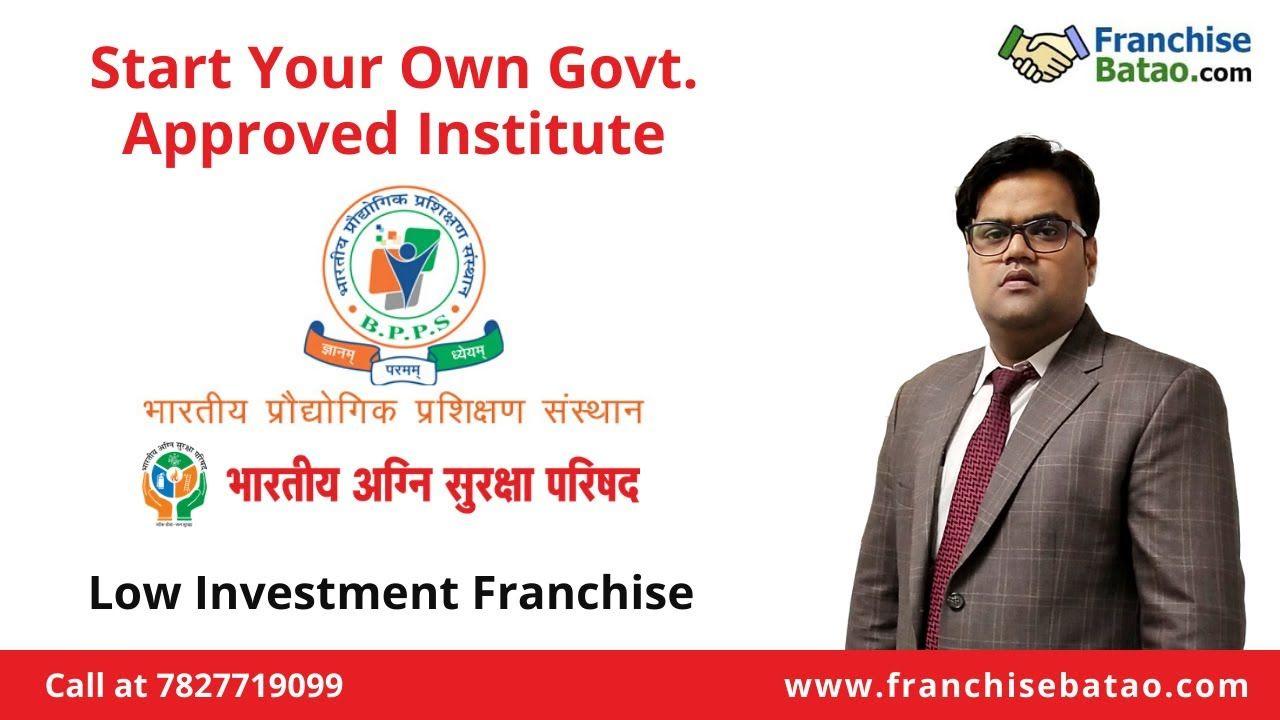 BPPS & BASP Institute Franchise Model Low Investment