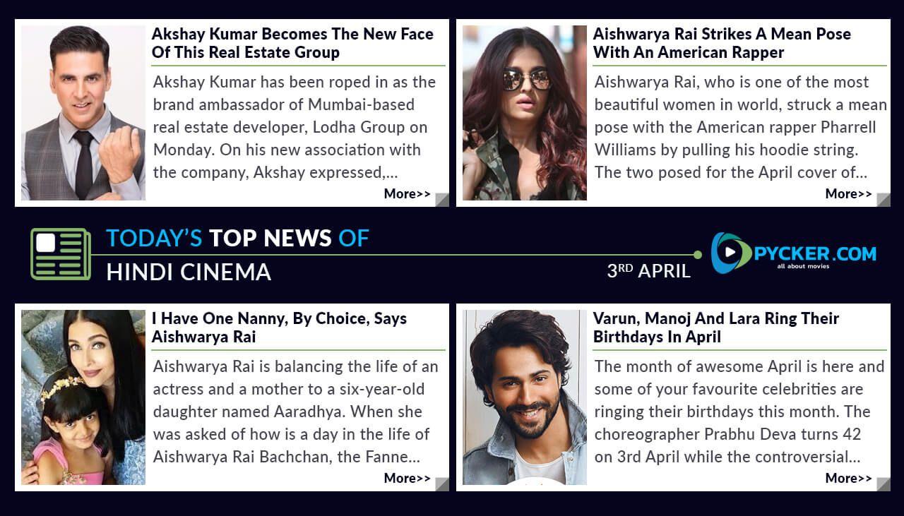Latest Hindi Movie News And Updates   Bollywood Latest News   Latest