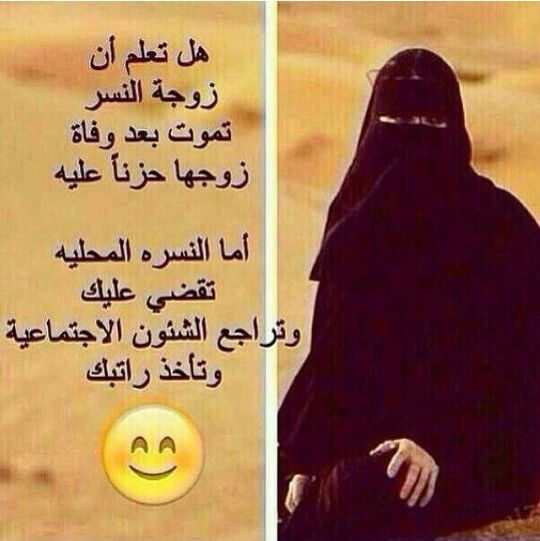 Pin By Mona Alshamsi On عربي Quotes Ramadan Kareem Instagram