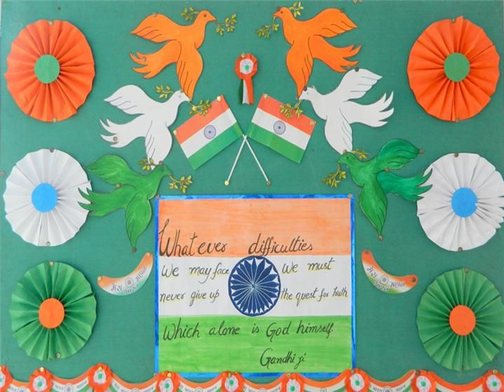 Notice board decoration ideas for independence day for Notice board decoration