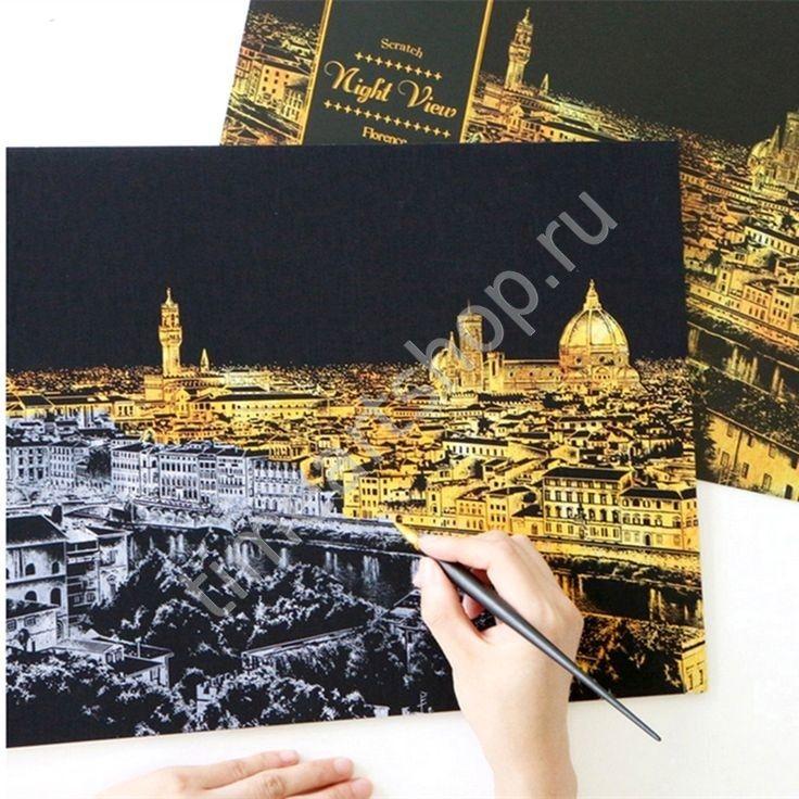 Скретч картина Флоренция