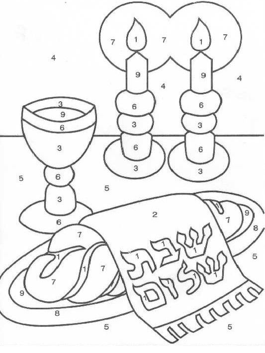 shabbat coloring page - Google Search | shabbat | Pinterest ...