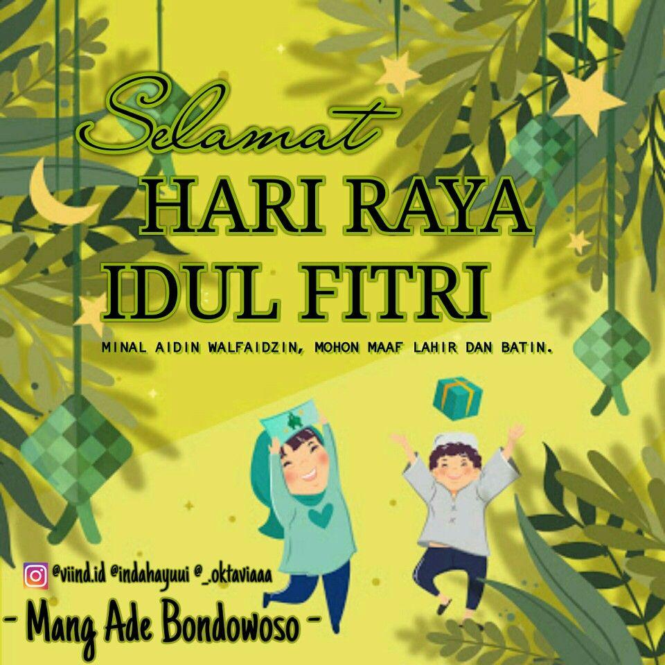 Selamat Hari Raya Idul Fitri Kartu