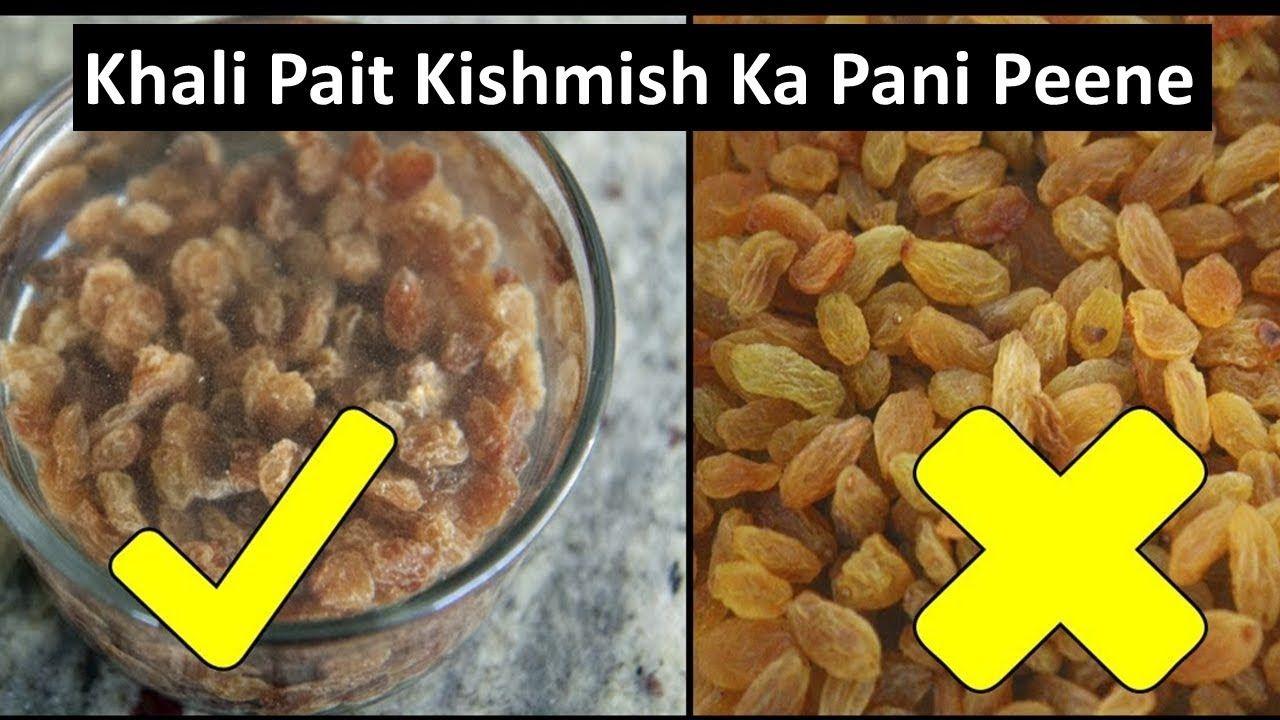 Health Benefits Of Raisins Soaked In Water & Raisins Health