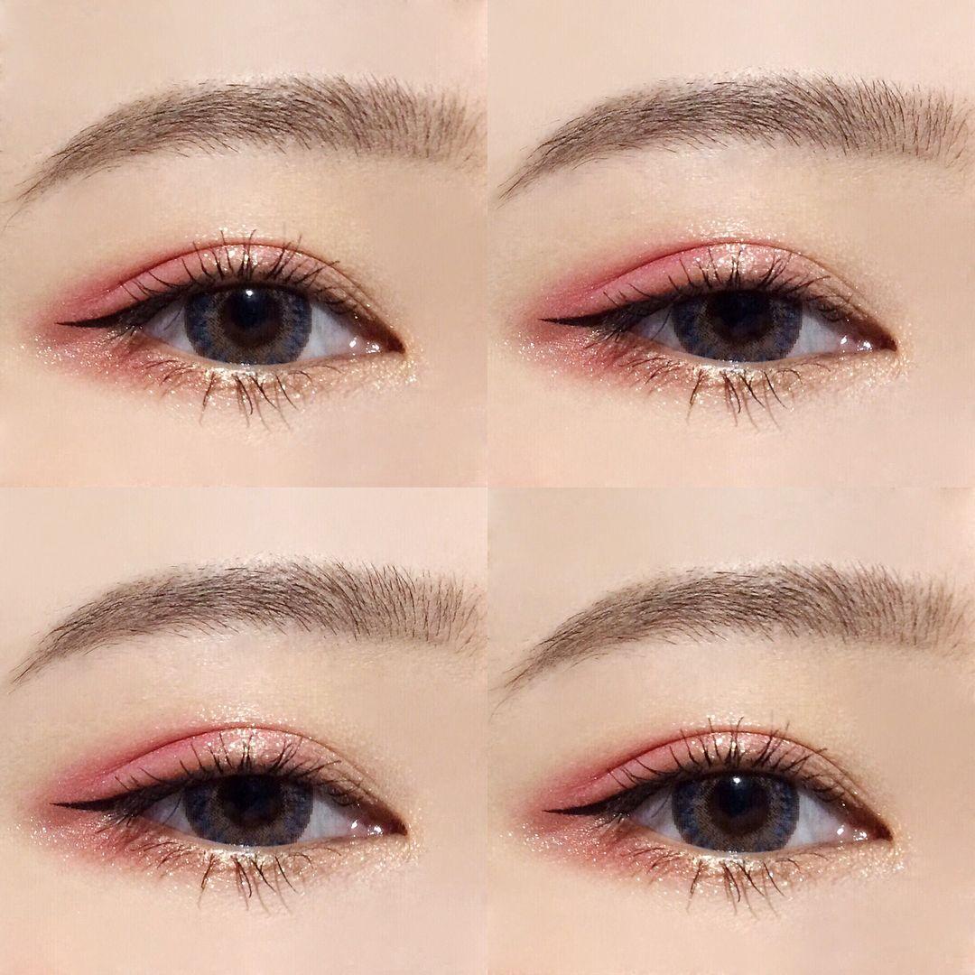 Peachy Shade Makeup Asian eye makeup, Korean eye makeup