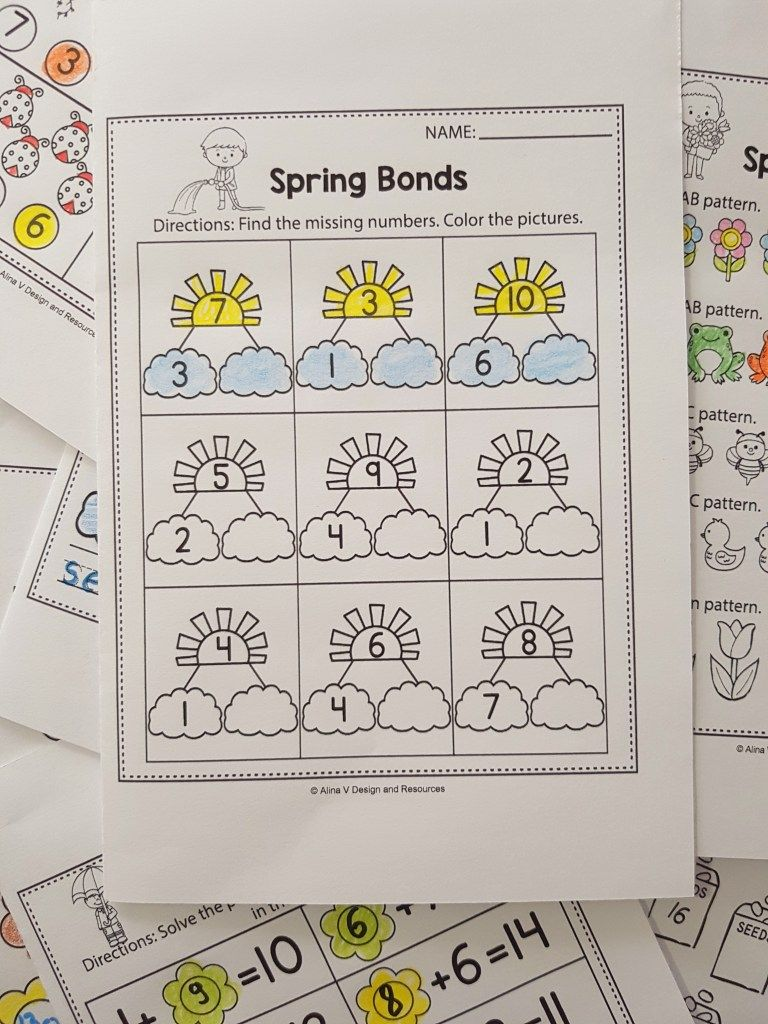 Account Suspended Spring Math Worksheets Kindergarten Math Worksheets Spring Math [ 1024 x 768 Pixel ]