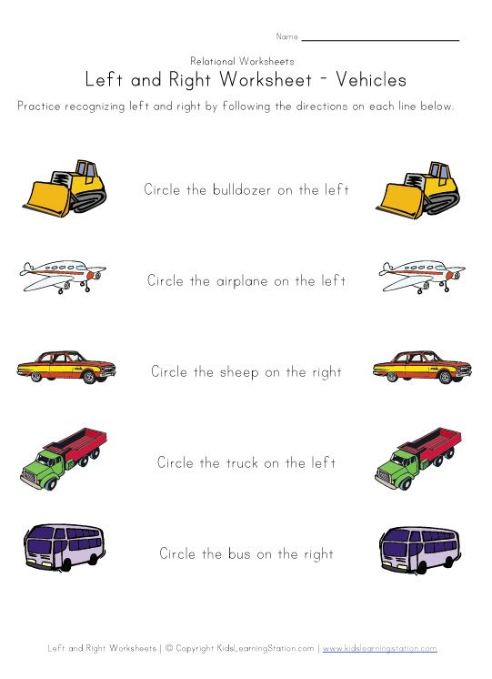 learn left right worksheet vehicles | Learning Resources for Kids ...