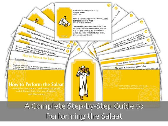 How To Perform The Salaat Card Set By Creativemotivations On Etsy 11 99 Salaat Card Set Cards