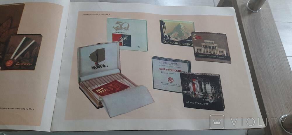Табачные изделия каталог табачные изделия название