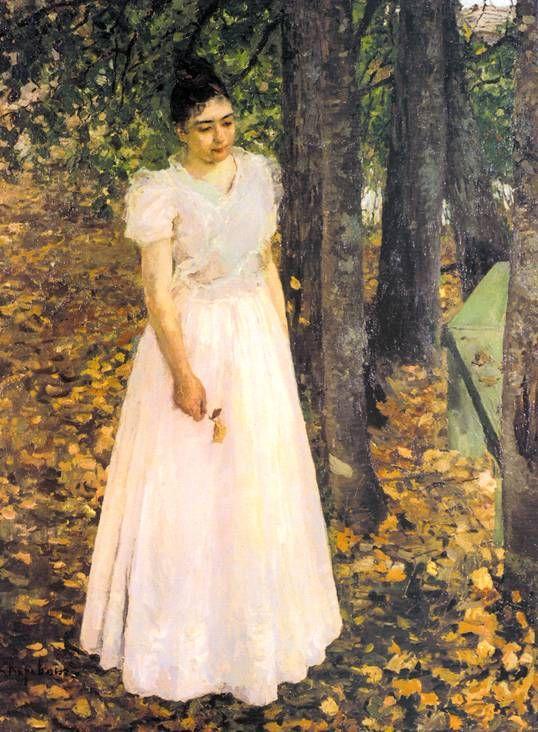 Константин Алексеевич Коровин Осень. Девушка в саду. 1891