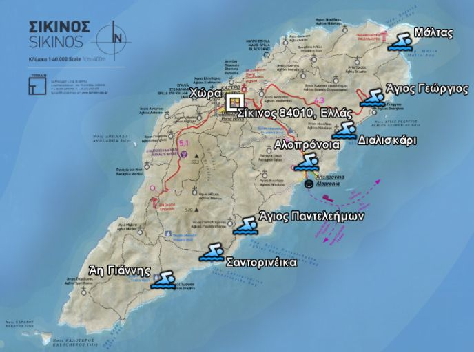 A Sikinos map.  Sikinos island, Greece - selected by www.oiamansion.com