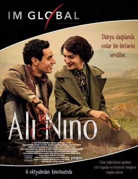 Ali And Nino Film Wikipedia Movies To Watch Online Film Full Movies Online Free