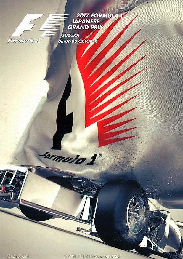 Official Race Programme Cover For Japanese Grand Prix - Minimal formula 1 posters jason walley