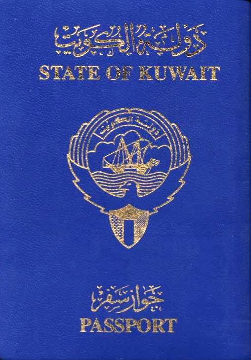 Kuwait Independent Day 25 February Kuwait National Day Kuwait