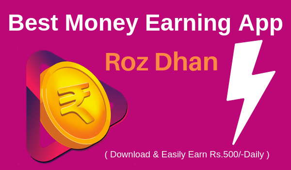 Best Money Earning AppRozDhan Download, Install & get