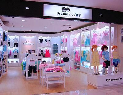Infant clothes stores